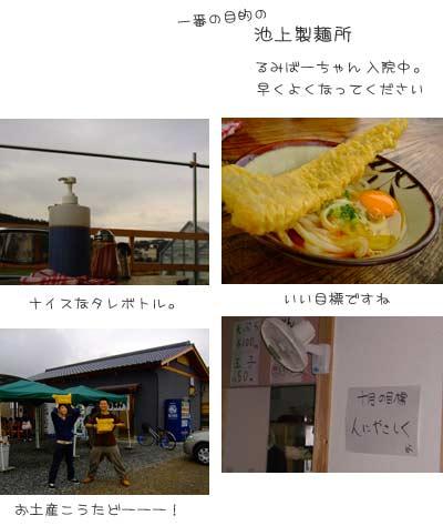 1027-10.jpg