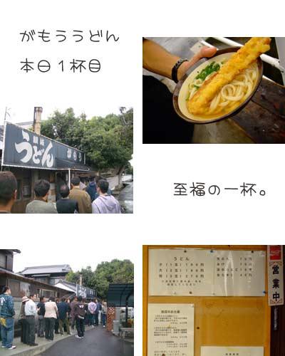 1027-8.jpg