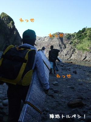2007_0922(009).jpg