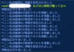20050819105401.jpg