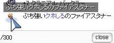 20061006024334.jpg