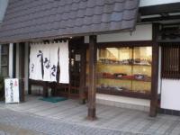 yaotoku