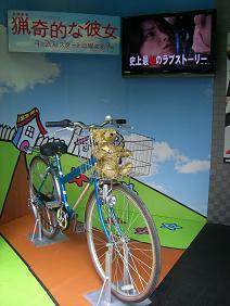 CIMG1956自転車