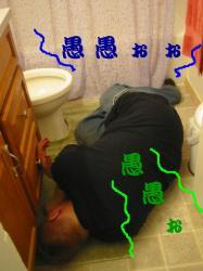 js sleeping habit