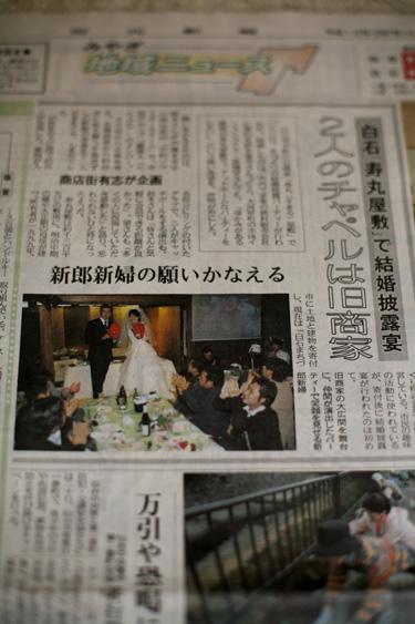 NEWSP11.jpg