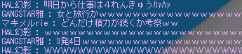 2007012003.png
