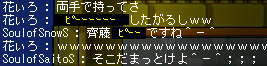 2007030804.png
