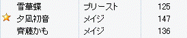 2007052906.png