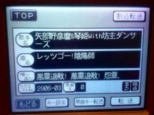 2007072201.jpg