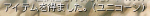maple39.png