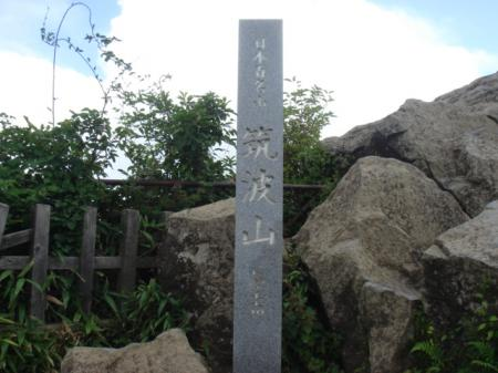 筑波山2/No.6