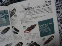JOY冬No.3