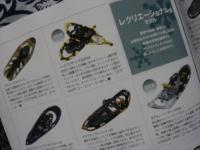 JOY冬No.4