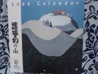 JOY冬No.5