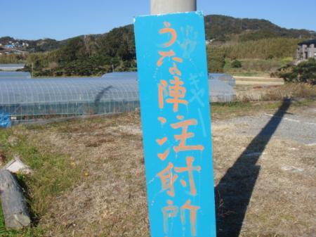 0802烏場山No.6