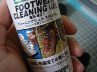 靴洗濯No.4