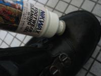 靴洗濯No.5