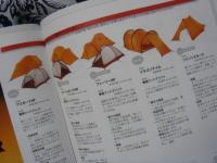 カスケードデザインNo.2
