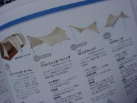 カスケードデザインNo.5