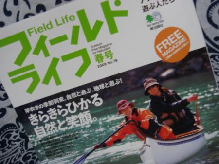 FL08春No.1