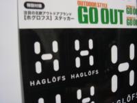 GO OUT No.6