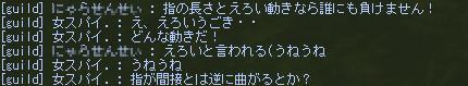 Nせんせぃ1