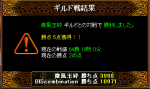 6/3Gv-3