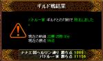 6/9Gv-2