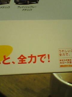 20051205232115