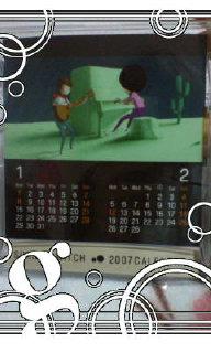 2007卓上カレンダー