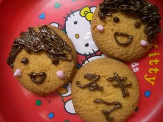 スキマクッキー