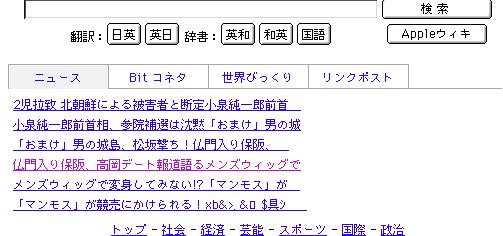 20070413112235.jpg