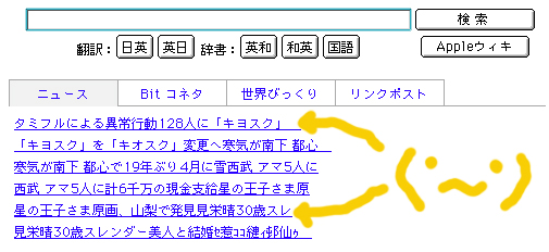 20070413112307.jpg
