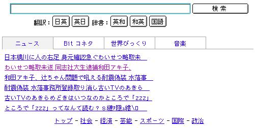 20070526174004.jpg