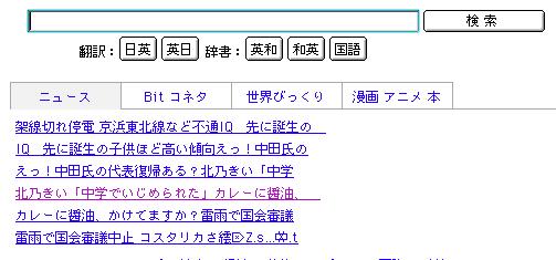 20071227153158.jpg