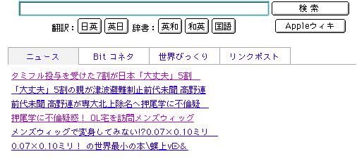 2007413.jpg