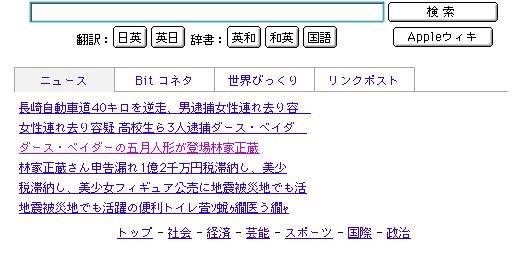 20074172.jpg
