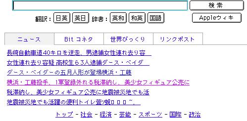 20074173.jpg