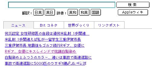 20074175.jpg