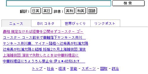 20075145.jpg