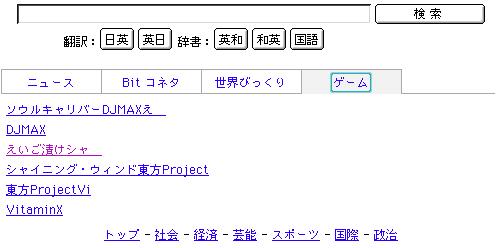 20075146.jpg
