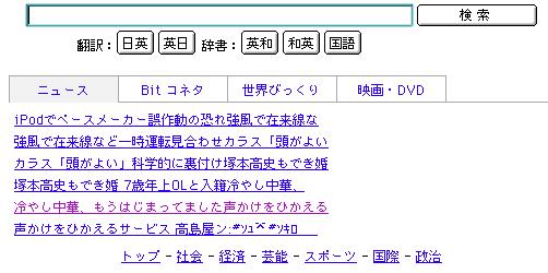20075147.jpg