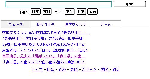 ohaguro1.jpg