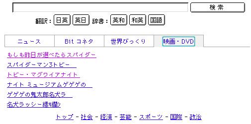 orenoyoru.jpg