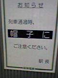 20051224160906