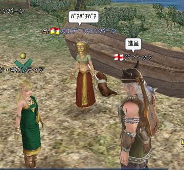 2006年ファフ第1号
