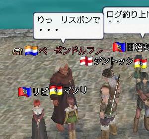 ベーゼン罰ゲーム伝説2