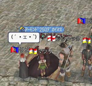 ベーゼン罰ゲーム伝説3