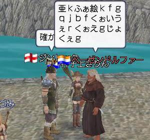 ベーゼン罰ゲーム伝説4