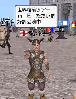 いまグランドファイナル公演!
